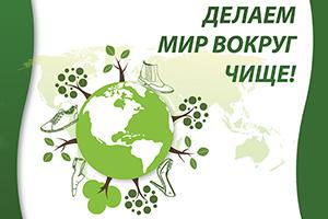 Переработка обуви в Крыму