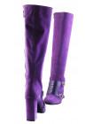 Сапоги осенние замшево-кожаные BEFEETGERALD (ИТАЛИЯ) 11847 светло-фиолетовые