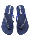 13209 IPANEMA (Brazil) Шлепки резиновые синие