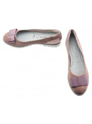 13861 TAMARIS (Germany) Туфли замшевые серые