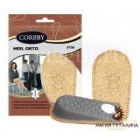 8104 CORBBY (Poland) HEEL ORTO 2см Подпяточники для корекции разницы ног