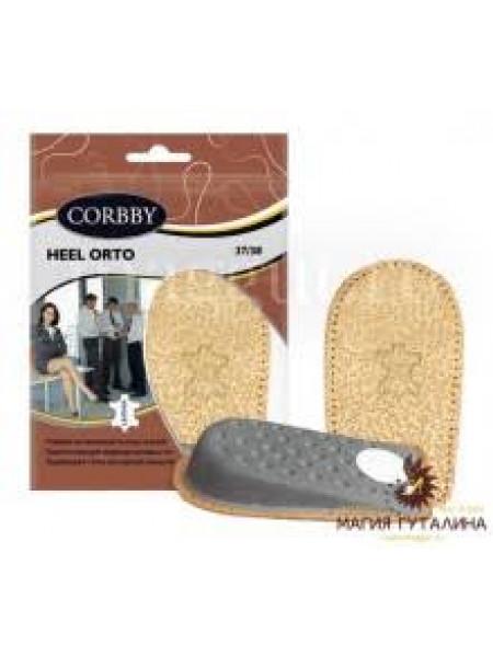 8104 CORBBY HEEL ORTO 2см (Poland ) Подпяточники для корекции разницы ног